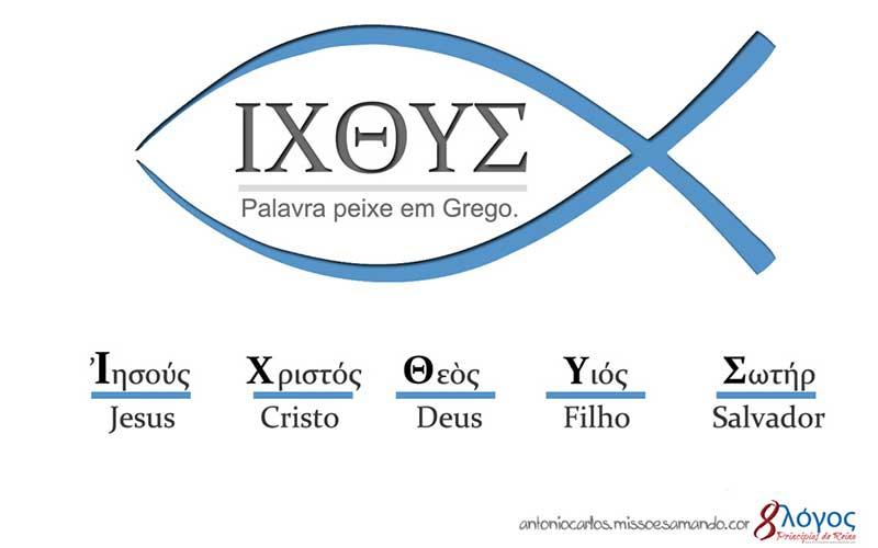 peixe como simbolo do cristianismo ICHTHYS, logos princípios do reino