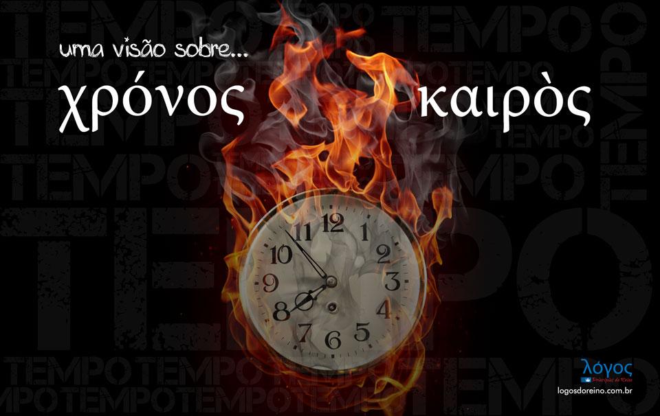 kairos-e-chronos-1-logosdoreino